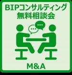 advice_ma_icon_mini