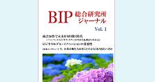 BIP_J1_catchup