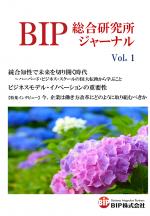 BIP_J_1