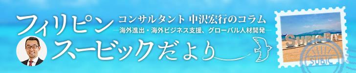 bn_nakazawa